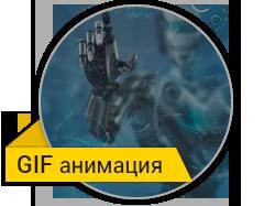 Gat Fin Forex