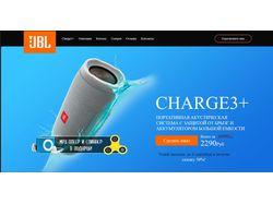 Портативная акустическая система JBL Charge 3+