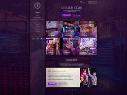 Корпоративный сайт ночного клуба