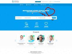 Портал для поиска врачей и клиник