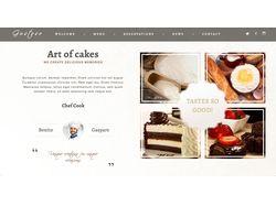 Адаптивная HTML-вёрстка сайта