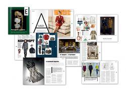Верстка журнала E-magazin
