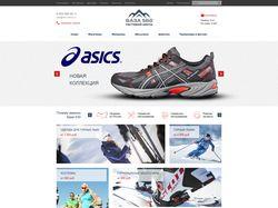 Дизайн Сайта База 560