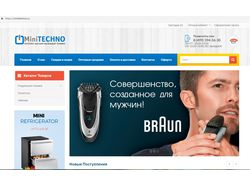 "Интернет-магазин ""MiniTechno"" - minitechno.ru"