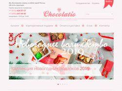 Интернет-бутик эксклюзивного шоколада