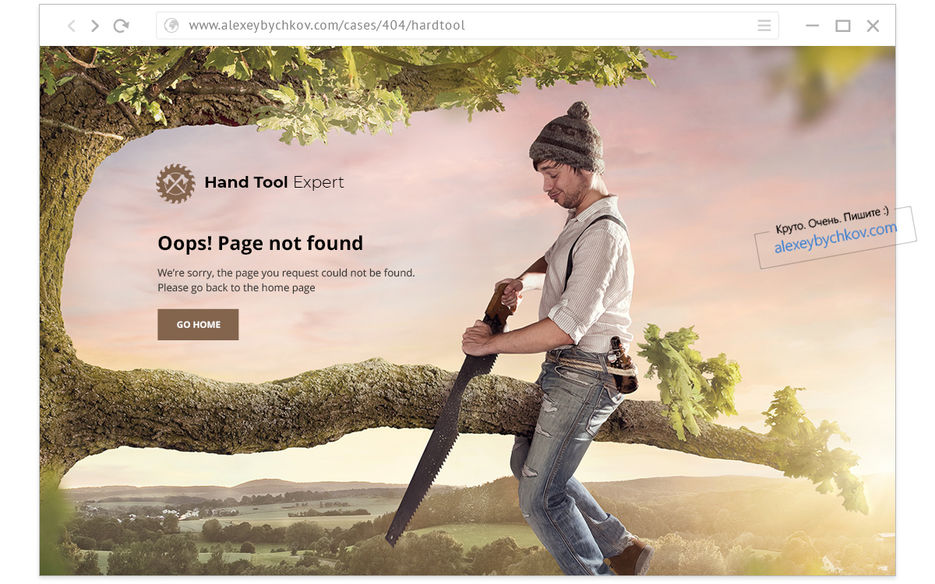 На сайте по продаже пил и другого ручного инструмента довольно весело: