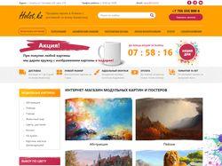 Продажа картин в Алматы