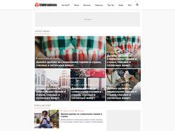 Сайт для Tehnopanorama
