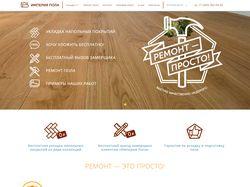 Сайт для Imperia Pola