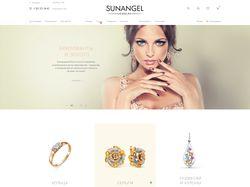 Онлайн магазин ювелирных изделий