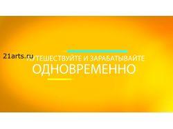 Реклама2