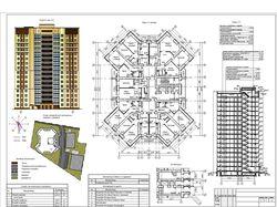 Архитектурные решения