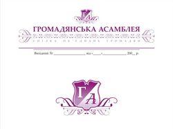 Логотип на фирм. бланке