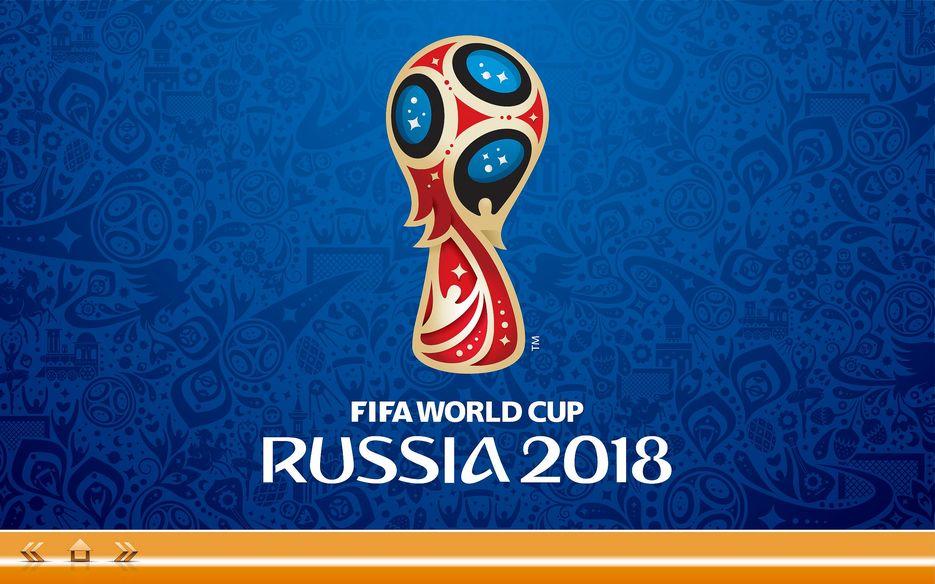 Чемпионат Мира 2018 по футболу