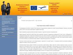 www.catch-tempus.ru