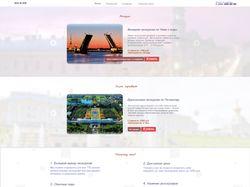 Экскурсии спб дизайн сайта