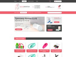 Сайт Intimestetik