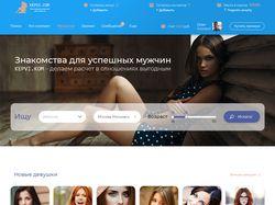 Сайт знакомств