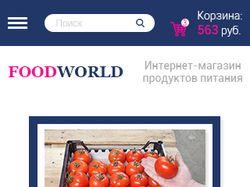Моб версия Сайт FoodWorld