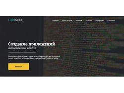Верстка HTML-шаблонов