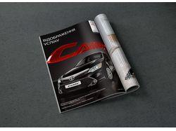 Toyota Camry - journal
