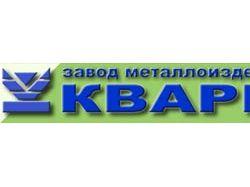 Баннер завода «Кварц»