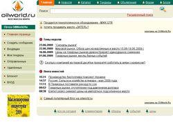 OilWorld.Ru - портал пищевых масел
