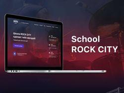 """Главная страница для школы рока """"Rock city"""""""