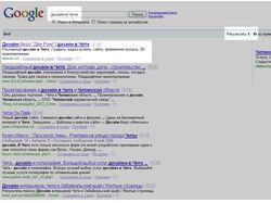 """""""Две Руки"""" в Гугле"""