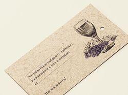открытки, бирка для винотеки