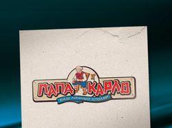 """Логотип компании """"Папа Карло"""""""