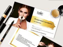сертификат для makeup студии