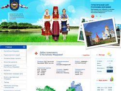 Туристический сайт Республики Мордовия