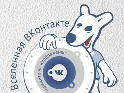 Меню для группы в ВКонтакте