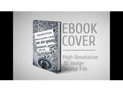 Дизайн обложки книги, 3D мокап, видео