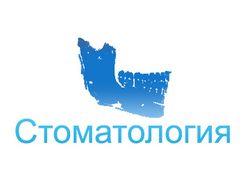 Логотип стоматологического кабинета