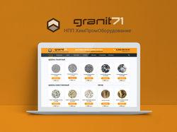 ХимПромОборудование Granit 71