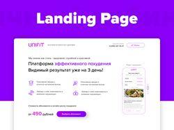 Продающий Landing Page с автоворонкой