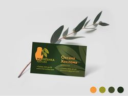 Разработка визитки и логотипа