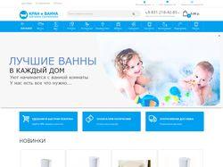 kranivanna.ru