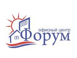 """Офисный центр """"Форум"""" - Логотип - 2018"""