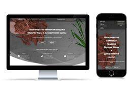 Сайт компании по продаже декоративной щепы