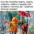 Худоев Маджит