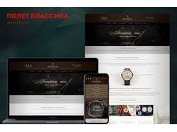 https://www.simvolika.ru/