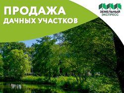 http://zemexx.ru/