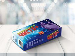 Дизайн упаковки для нитриловых перчаток