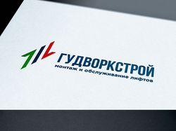 Логотип ГудВоркСтрой