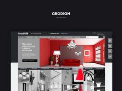 Дизайн интернет-магазина светильников GrodiON