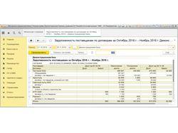 Создание отчетов, обработок, печатных форм