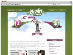 BrainGamble